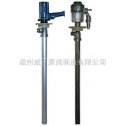 SB不锈钢油桶泵|防爆油桶泵|插桶泵|电动抽油泵 生产厂家,价格,结构图