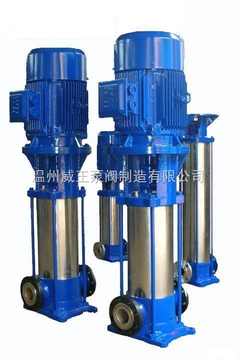 gdl型立式多级管道泵生产厂家