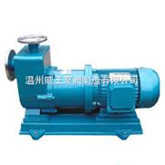 厂家直销 ZCQ型磁力驱动泵 卧式耐酸碱化工泵 自吸式化工泵