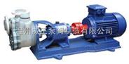 FPZ耐腐蚀氟塑料自吸泵生产厂家,价格,结构图