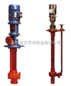 FSY型、WSY型立式玻璃钢液下泵生产厂家,价格,结构图