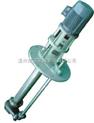 厂家直销FYB型立式不锈钢防爆化工液下泵 不锈钢油腐蚀液下泵