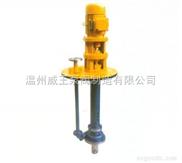 FY系列液下化工泵生產廠家,價格,結構圖