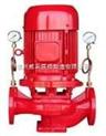 XBD-L立式单级单吸消防稳压泵,消防栓泵,喷淋泵