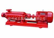 XBD-(W)型卧式多级消防泵 XBD消防泵 XBD喷淋消防
