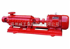 XBD-W卧式多级消防泵喷淋泵温州厂家供应卧式多级消防泵