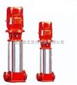 XBD-I型立式多级增压消防泵