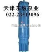 /大口径不锈钢潜水泵型号【】天津潜水泵选型【】矿用潜水泵图