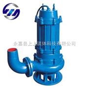 WQ排污泵,WQ潜水排污泵,WQ无堵塞潜水排污泵