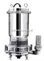 不銹鋼耐磨潛水泵,津南區耐磨潛水泵,粗短礦用潛水泵,QJH防腐潛水電泵
