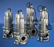 天津特大型潜水泵/小流量潜水泵/小流量潜水电泵/小流量不锈钢潜水泵