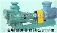 ZXB型耐酸自吸离心泵