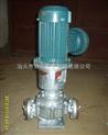 LRY系列立式热油泵