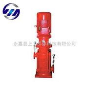 XBD-L型立式多级消防泵,XBD-L型立式多级消防泵热销,XBD-L型立式多级消防泵价格