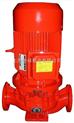 立式消防栓泵