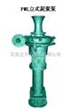渣浆泵 泥浆泵 泥浆泵选型 泥浆泵价格 有色矿山渣浆泵 天工泵业