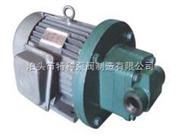 电动式摆线内啮合齿轮泵(与电机直连)