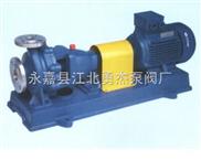 IS卧式单级离心泵、排污泵、深井泵、自吸泵、