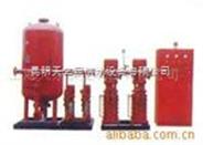 XQZ系列消防气压给水设备