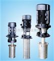 QLY型机床液下泵