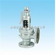 AL-5安全閥,進口蒸汽安全閥,蒸汽鍋爐安全閥
