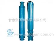 高壓礦用潛水電泵