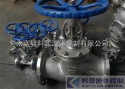 L41W铸钢节流阀、不锈钢节流阀、软密封节流阀、直通式节流阀