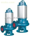 JYWQ系列自动搅匀潜水排污泵,潜水污水泵