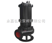 WQ型無堵塞潛水污水泵,潛水泵,排污泵