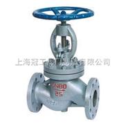 大口徑截止閥,上海截止閥廠,不銹鋼截止閥,上海冠工閥門廠