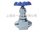 J63W焊接式针型阀