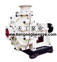 300ZJ-A95-渣漿泵參數,渣漿泵工作原理,渣漿泵常見問題,
