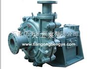 渣漿泵 200ZGB渣漿泵 250ZGB渣漿泵選擇天工泵業