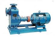 25ZX3.2-20-清水自吸泵