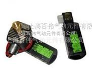 EFG531D002MS电磁阀,ASCO防爆电磁阀