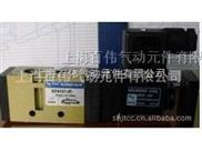 专业代理韩国YPC电磁阀,SF5101-IP
