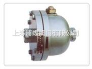 双座浮球压缩空气自动疏水阀【上海疏水阀知名品牌】