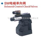 SW电磁单向阀