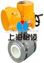 电动陶瓷球阀