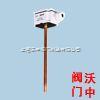 PT100-PT100温度传感器,温度控制阀