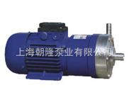 CQ磁力泵|CQB磁力驅動泵