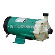 供應MP微型塑料磁力泵