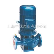 立式离心泵|立式单级管道泵|ISG40-250(I)管道离心泵