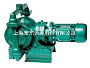 供應XDBY型電動隔膜泵