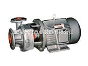 供應BL型單級臥式離心泵