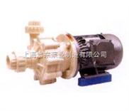 供应FS塑料离心泵