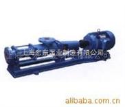 供应G型齿轮变速螺杆泵