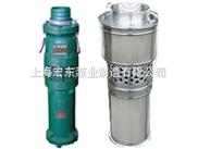 供应QY油浸式潜水泵