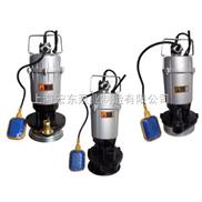 供应QDX单相塑料潜水泵