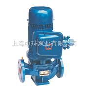 防爆離心泵|YG管道油泵|YG50-160管道離心油泵
